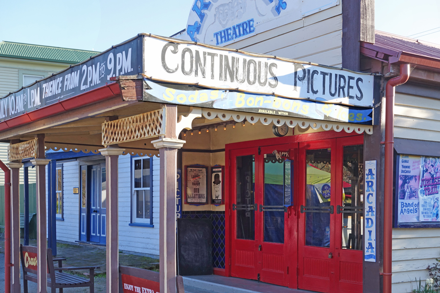 The Cinema at Ferrymead heritage Park